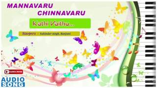 Kathi Vaithu Song | Mannavaru Chinnavaru Tamil Movie | Sivaji | Arjun | Soundarya | Music Master