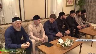 Рамзан Кадыров встретился с наследным принцем Королевства Саудовская Аравия