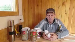 видео Пропитка для бани и сауны