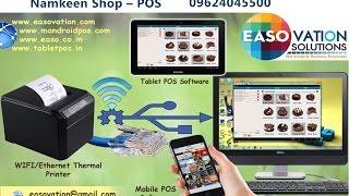 ... - 10.6 inch tablets 3 ethernet thermal printer electronics cash drawer...