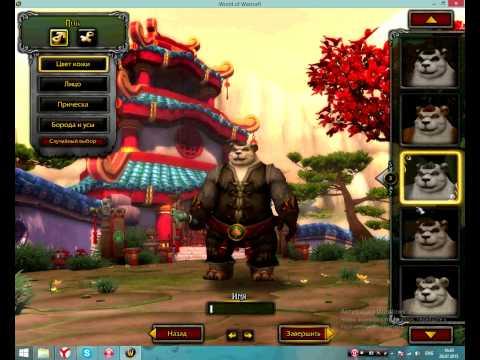 Бесплатная полная версия World Of Warcraft (за 5 минут)