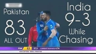 Pakistan Vs India Thrilling T20 Match Asia Cup