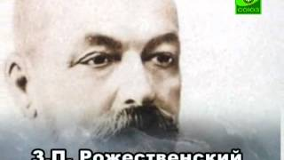 Отечественная история. Фильм 5. Русско-японская война. Цусима