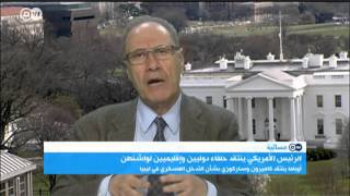 إدموند غريب: لهذه الأسباب تراجع أوباما عن التدخل في الشرق الأوسط..