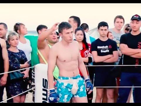 Пляжный мальчик оказался Орехом в бою !!!