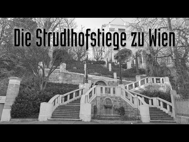 Wien Blog - Die Strudlhofstiege - Heimito von Doderer