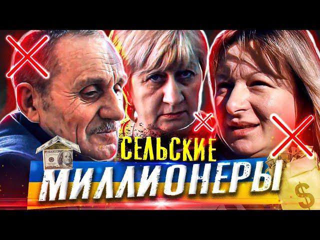 ЭТО ДОЛЖЕН УВИДЕТЬ КАЖДЫЙ ! ОБ ЭТОМ ДОЛЖЕН ЗНАТЬ ПРЕЗИДЕНТ ЗЕЛЕНСКИЙ (Как грабят народ Украины)