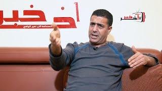 مكرم اللقام: الجريء أقوى من السبسي والشاهد..والنهضة والصيد منعا عزله