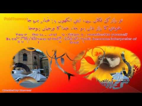 Allama Iqbal--Tu raaz e Kun Fakan hai ( Tulu e Islam)