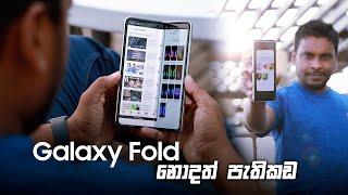 Samsung Galaxy Fold Foldable Phone Explained 2020