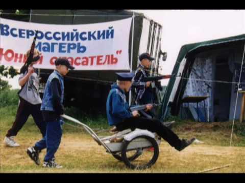 """Лагерь """"Русичи"""". Слайды."""