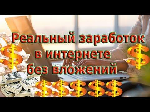 Everve - Обо всём,  заработок на кликах,  пиар,  Жирная партнёрка,  VIP Кабинет,  Обзор Everve.