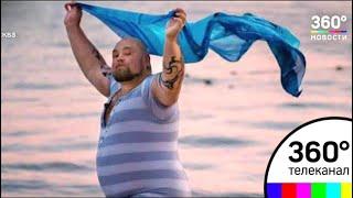 Фотосессия мужчины в полосатом купальнике взорвала сеть
