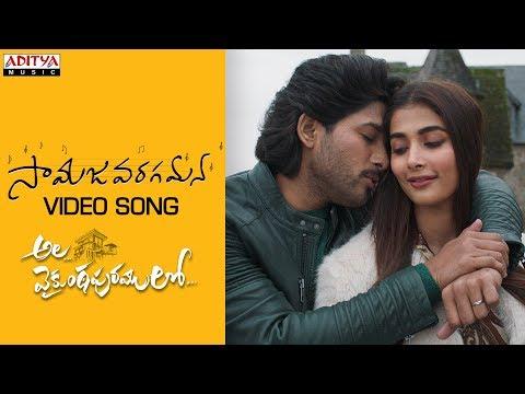 Samajavaragamana Video Song | Allu Arjun | Trivikram | Thaman S