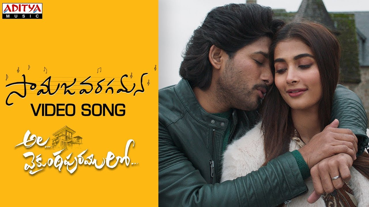 Newz-#AlaVaikunthapurramuloo - Samajavaragamana Video Song