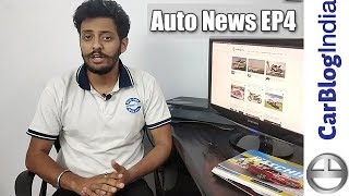 Latest Car And Bike News In India  Episode 4-  17 June 2019