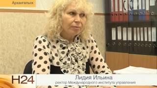 видео Минский инновационный университет
