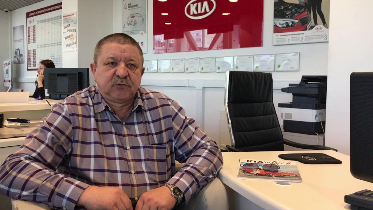 Официальный дилер kia в москве автосалон авто-старт киа, купить киа в кредит, лизинг, trade-in, сервисное обслуживание. Наш телефон +7 (495) 480-77-36.