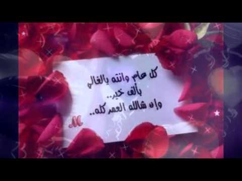 عيد ميلاد هشام الغالي Youtube