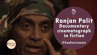 #KaahonCinema - Ranjan Palit | Documentary style in fiction cinematography