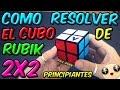 COMO RESOLVER EL CUBO DE RUBIK 2x2 - ( Método principiantes ) - Xole Rubik
