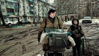 Маргинал про российскую действительность