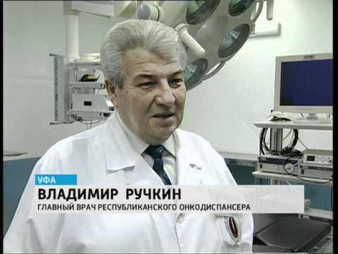 Онкодиспансер+ФК Уфа