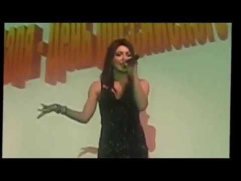 Шагинэ Арутюнян (Любовь Успенская) - Гитара (а я живу красивая как я хочу)