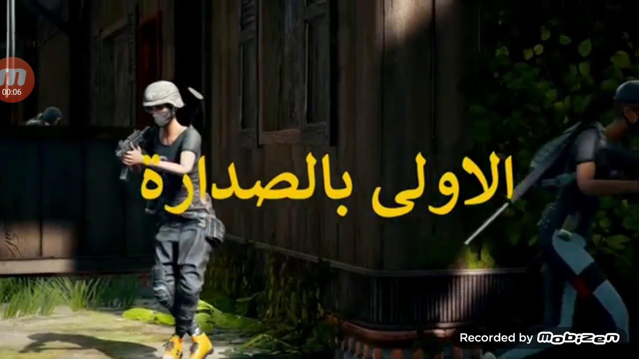 اكو عرب بالطيارة كلمات