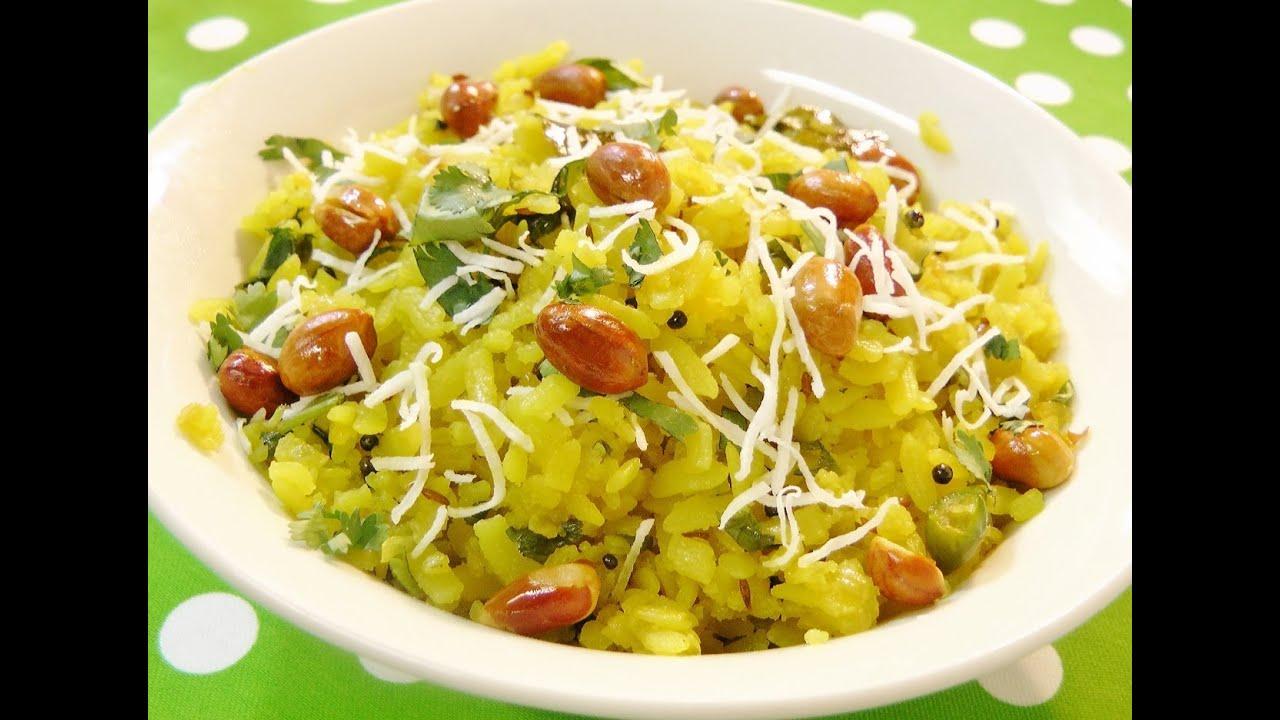 Indian Food Recipes Poha