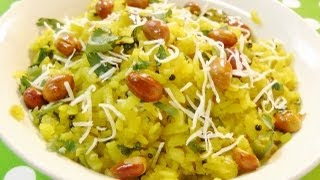 Kande Pohe - Breakfast recipe