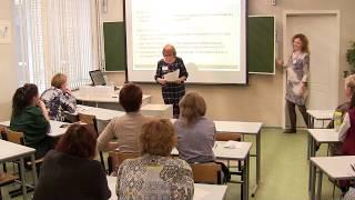 Мастер класс по проведению интегрированного урока (русский язык и информатика)