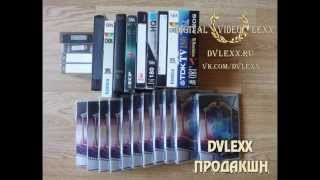 Оцифровка видео кассет VHS в Челябинске(DIGITAL VIDEO LEXX +7 982 34 1111 4 Минимальный заказ один час Обложка и печать на диск, предоставляются всем бесплатно,..., 2014-08-19T05:14:09.000Z)