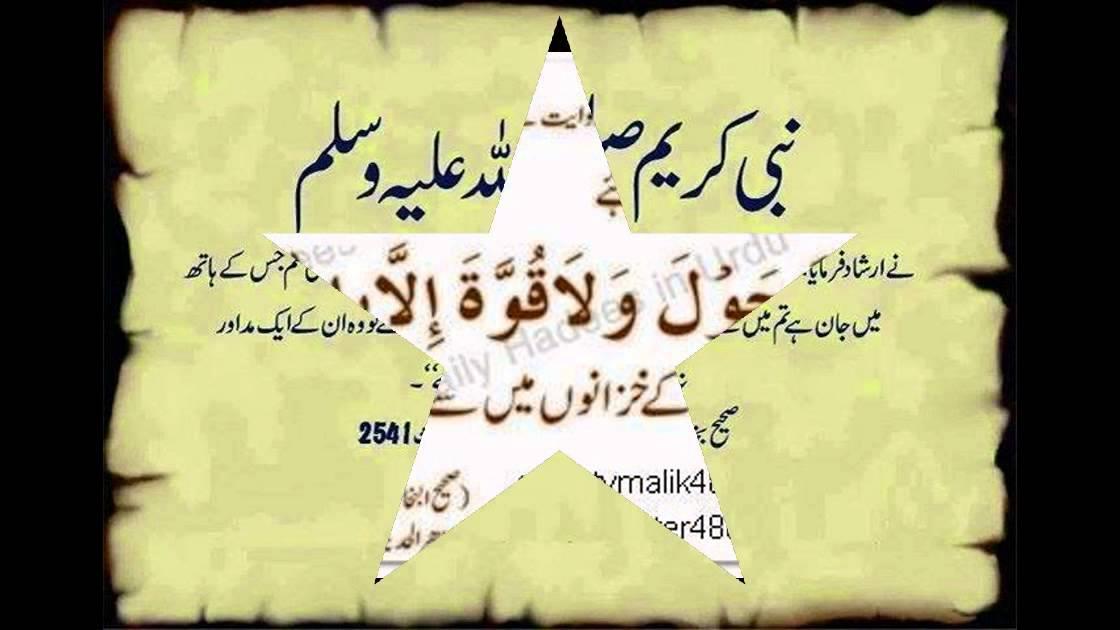 Complete Sahih Bukhari English Pdf