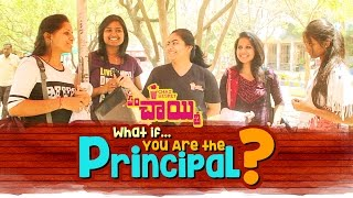 What If... You Are The Principal? | Malla Reddy Engineering College | Chai Bisket Panchaiyiti