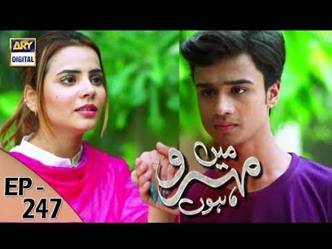 Mein Mehru Hoon - Ep - 247 - 30th August 2017 - ARY Digital Drama