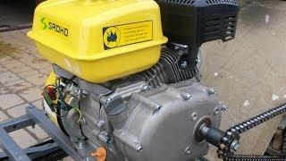 Двигатель с редуктором и автоматическим сцеплением для снегохода или картинга - sadko GE 200 R(Двигатель с понижающим редуктором и центробежным автоматическим сцеплением для снегохода или картинга...., 2014-02-27T12:05:07.000Z)
