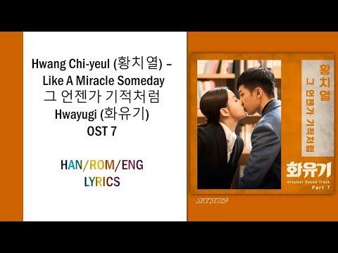 Hwang Chi yeul 황치열 – Like A Miracle Someday ( 그 언젠가 기적처럼) Hwayugi Ost 7 Lyrics