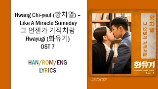 Hwang Chi yeul 황치열 – Like A Miracle Someday ( 그 언젠가 기적처럼) Hwayugi Ost 7 Lyrics - Stafaband