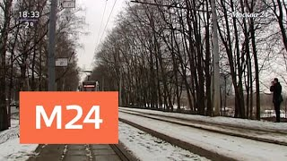 Смотреть видео Власти Москвы активно занимаются обновлением парка наземного транспорта - Москва 24 онлайн