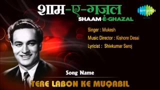 Tere Labon Ke Muqabil | Shaam-E-Ghazal | Mukesh