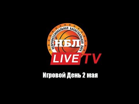 NBL-Live-Test