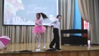 Танец на День учителя. 3'В'. школа 1494. 2014г.