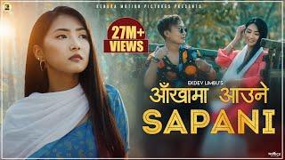 "Ekdev Limbu - Aankha Ma Aaune Sapani"" [Official Music video]"