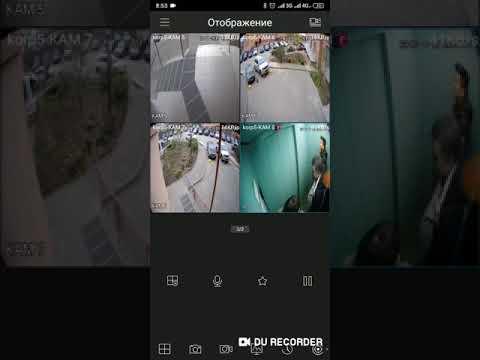 Настройка приложения GDMSS для камер видеонаблюдения на примере видеорегистратора Dahua