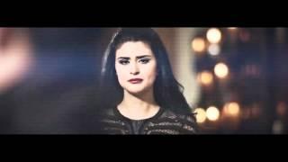 Salma Rachid - Ma As?ab Gheyabak - Clip Promo ; ???? ???? - ?? ???? ????? ???? 2016