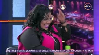 عيش الليلة - ( قلش عمرو يوسف وشيماء سيف مع أشرف عبد الباقي .. فراخ بانيه العب باليه )