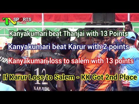 Final League - Kanyakumari Dt Vs Salem Dt | CM Trophy Kabaddi 2020 @ Tamukkam, Madurai, Tamailnadu