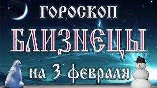 сад пришли гороскоп для близнецов на 18-19 марта 2017 г шлифовальные