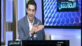 رئيس الاتحاد يعلنها: صبري رحيل إلى بيراميدز مقابل أحمد توفيق